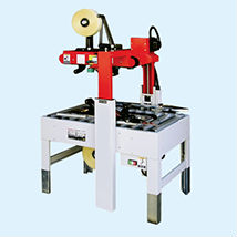 Bestpack Taping Machine | Nessco Industries